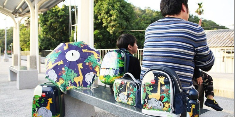 育兒好物 【澳洲Bobble art】小寶貝外出獨立自主的好幫手 超透氣減壓後背包/輕巧造型硬殼行李箱組/兒童安全雨傘/實用隔熱餐袋/兒童環保不鏽鋼水壺