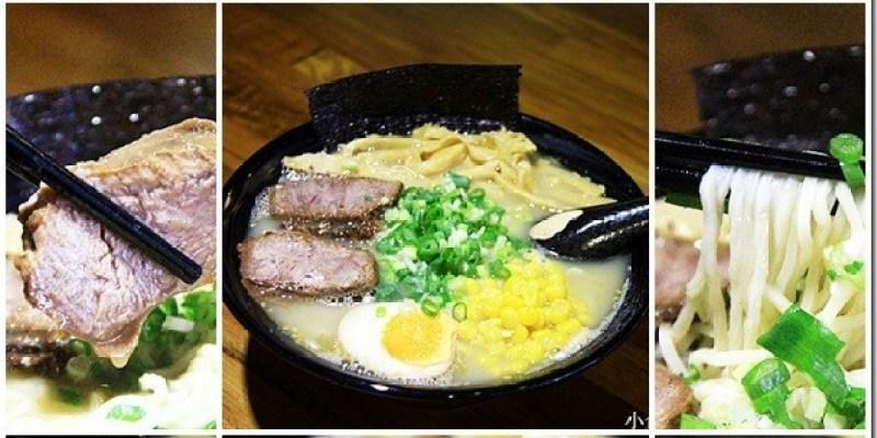 台北‧淡水。美食|【喬町拉麵】濃郁的雞湯魚湯系列將拉麵的美味更上一層