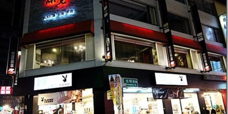 食記二訪‧員林|光明街上出現創意料理的起司鍋《原覺咖啡》