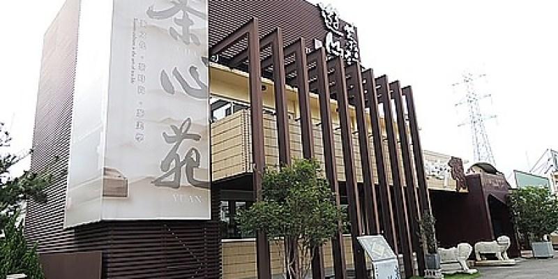 景點‧竹山 超有質感的時尚茶葉觀光工廠《遊山茶訪》