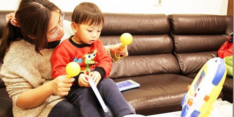 寰宇家庭迪士尼美語世界|【跟著玩系列】美語從嬰幼兒學起 成效看的見