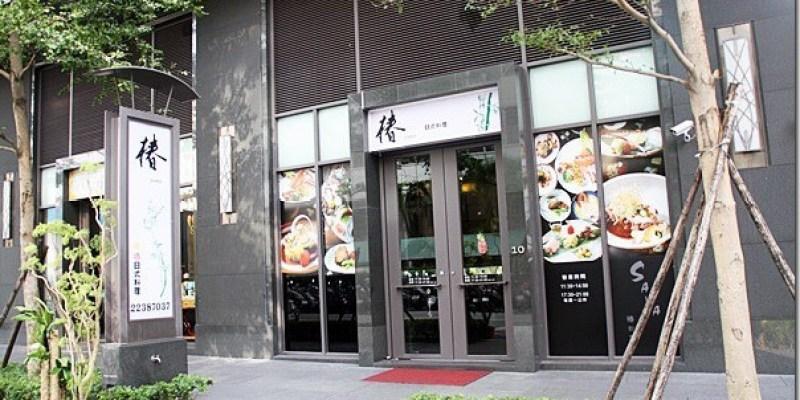 台中‧美食|美味無法言語的無菜單日式創意料理【椿sawa日式料理】