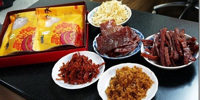 彰化伴手禮 民權市場裡團購破表的水根肉乾《水根行食品》