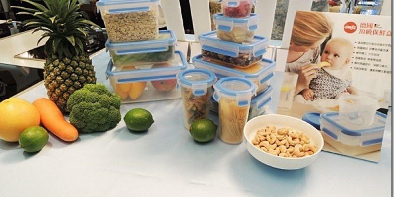 活動|專利無縫上蓋可保食材新鮮《法國特福TEFA保鮮盒》