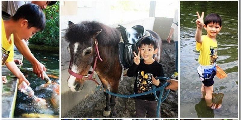 宜蘭。旅遊|【騎馬打仗驚奇體驗】來趟騎馬打仗的真實體驗 宜蘭一日遊/二日遊/旅遊景點/套裝行程/親子旅遊