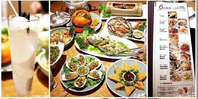 台中。美食 【泰一泰雲城】來自禮客Outlet B1的泰式美食饗宴 半開放的包廂適合親子用餐