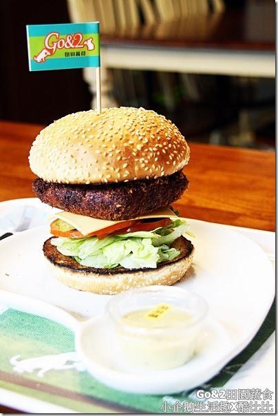 新竹‧美食|老伴今天吃素~連漢堡都是素的唷《Go&2田園蔬食》