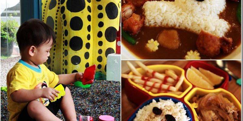 彰化。親子餐廳|【HOKA日式家庭餐廳】如城堡般夢幻的親子餐廳 琉璃沙做成的沙坑好威好漂亮~