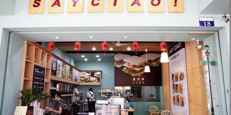 台中。早午餐|【夏茶爾活力餐飲】中興大學旁真材實料又美味的早午餐及飲品