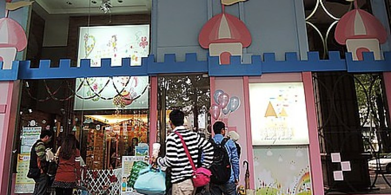 台中。親子餐廳|【台中城堡樂園】保證小寶貝玩到不想回家的城堡樂園(已搬遷)