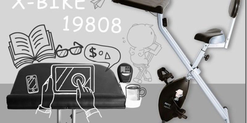 開箱文 恢復產後苗條身材還是要靠多運動拉~~《晨昌健康科技-MIT書桌健身車》