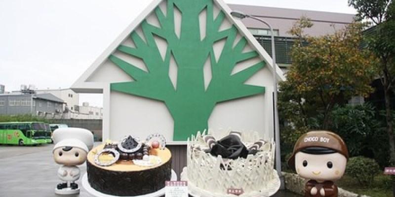 景點‧楊梅|可親手DIY可愛造型蛋糕的好地方《白木屋品牌探索館》