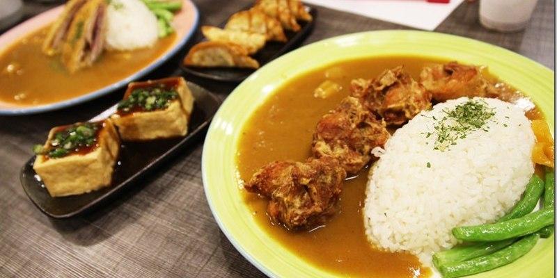 員林。美食 【木下食堂員林亞米店】吃完口齒留香的美味日本咖哩