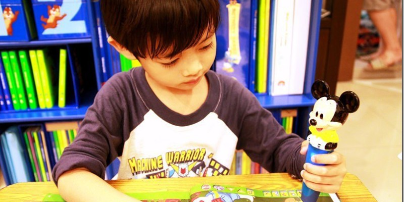 寰宇家庭 迪士尼美語世界 【米奇點讀筆】能聽能錄還能互動玩遊戲的米奇點讀筆 陪著小孩一同進入美語的世界