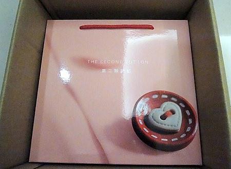 【體驗文】果漾酥綜合禮盒-抹茶香柚酥+巧克力芒果酥+原味鳳梨酥+草莓藍莓酥