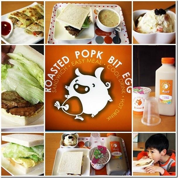 台南‧美食 元氣滿滿的西式早午餐銅板美食《燒肉咬蛋》