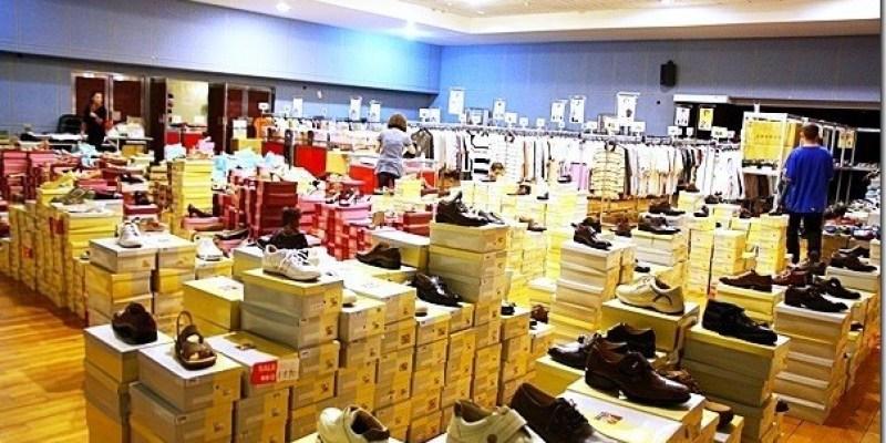 員林特賣會 【阿瘦皮鞋年度廠拍會 萬雙鞋款990元起 第二雙折300元】阿瘦皮鞋與皮爾卡登、皮爾帕門品牌聯合出清大特賣 運動各大品牌、MIT高科技棉機能服飾同步特賣