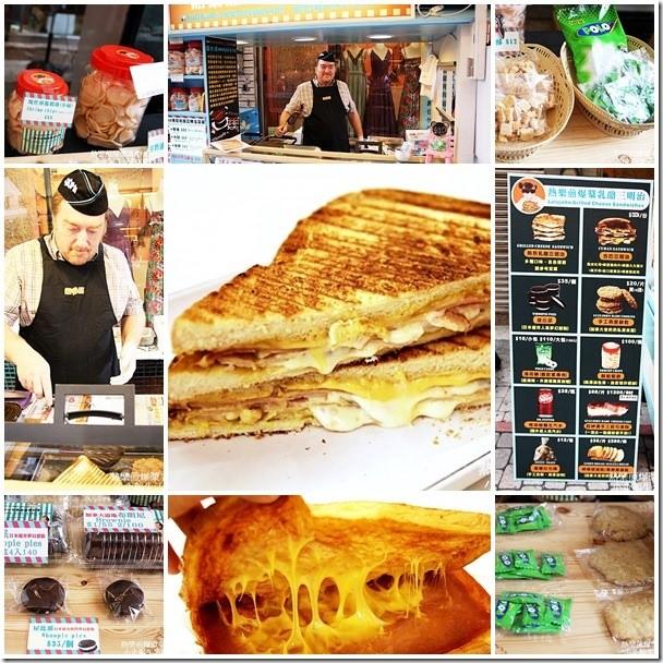 台南。美食 【熱樂煎爆漿乳酪三明治】五星主廚特快車推薦的古巴三明治 引爆美味的新指標