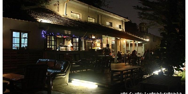 台南。主題餐廳 【南站】看著火車呼嘯而過,近距離接觸的火車站餐廳(已歇業)