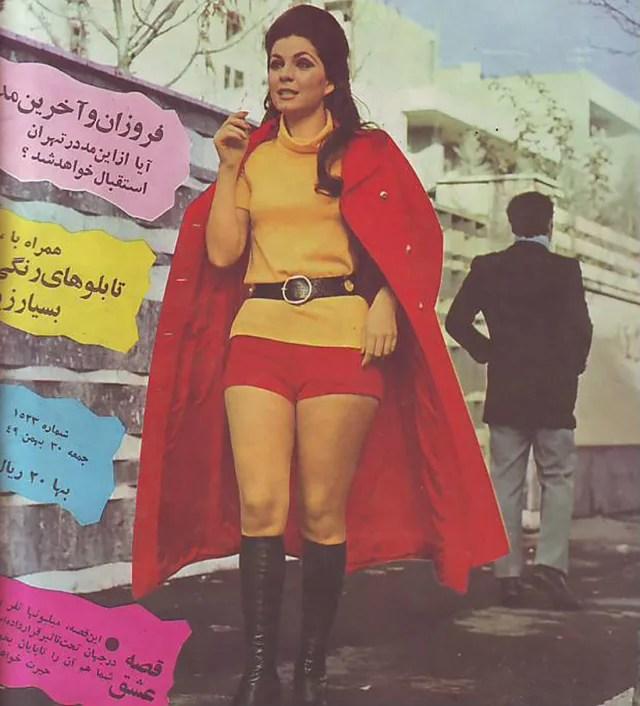 Portada del semanario Ettelaat, que abre con el siguiente titular: Forouzan y la última moda: ¿la aprobará la gente de Teherán?