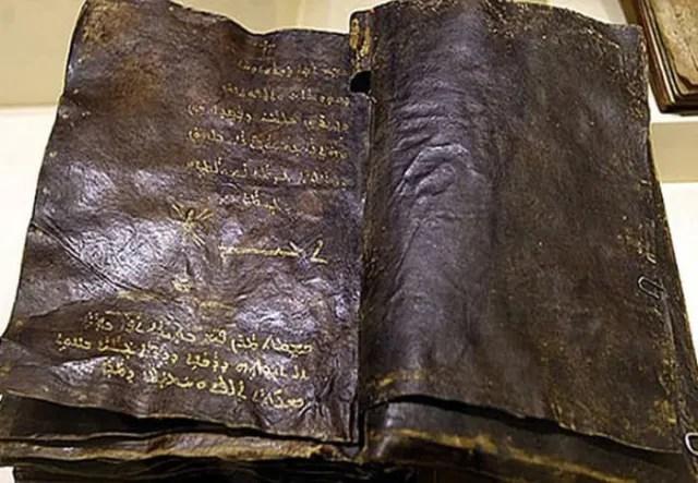 Ce livre provoquera-t-il l'effondrement de la religion chrétienne? (Capture d'écran)
