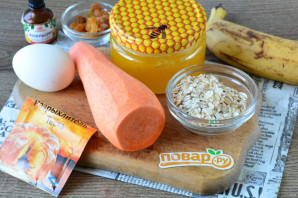 Диетическое морковное печенье - фото шаг 1