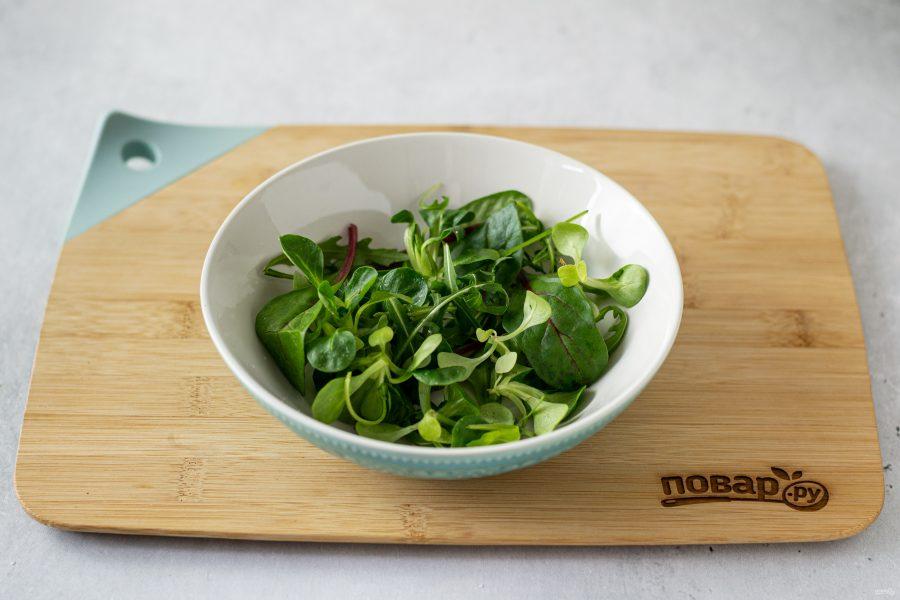 Фруктовый салат с авокадо