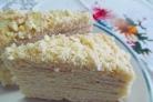 Иісі бар торт