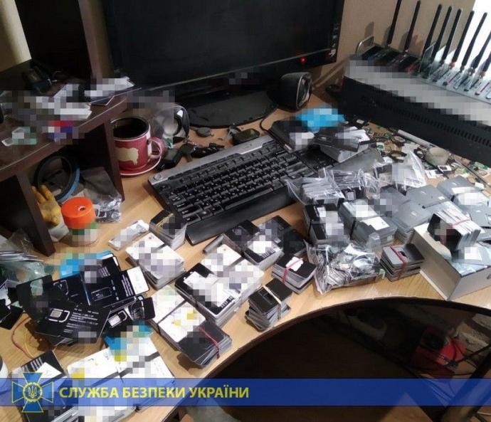 """СБУ викрила """"ботоферму"""", яка співпрацювала з РФ і """"ДНР"""""""