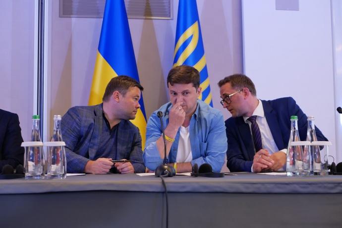 Зеленський, Богдан і Мальський у Трускавці