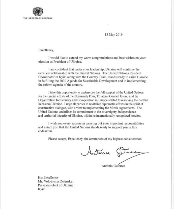 Генсек ООН написав листа Зеленському зі словами підтримки України