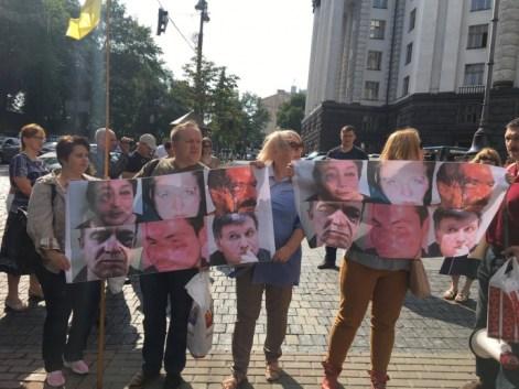 "Результат пошуку зображень за запитом ""Аваков у відставку демченко"""