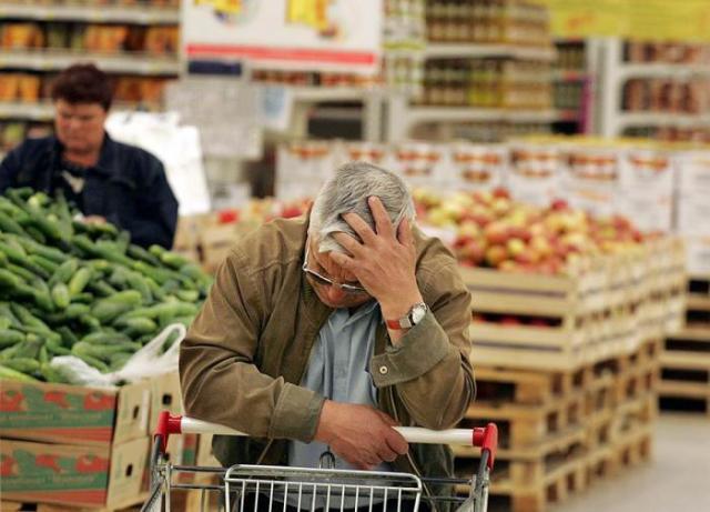 Названы компании, которые выигрывают от ускорения инфляции