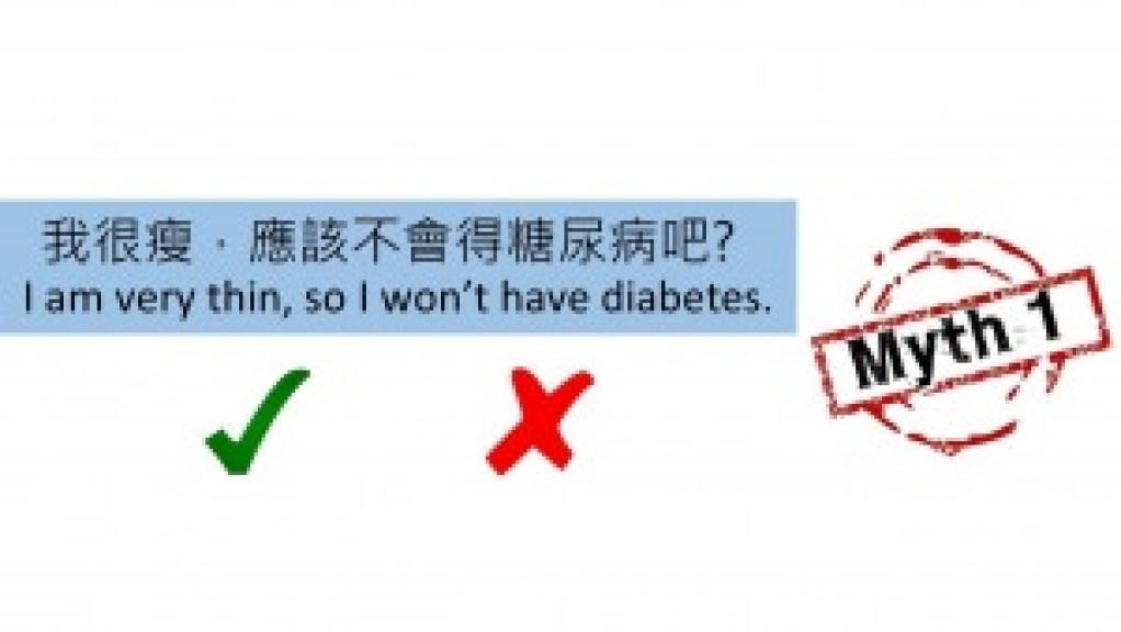2016-world-diabetes-day-04