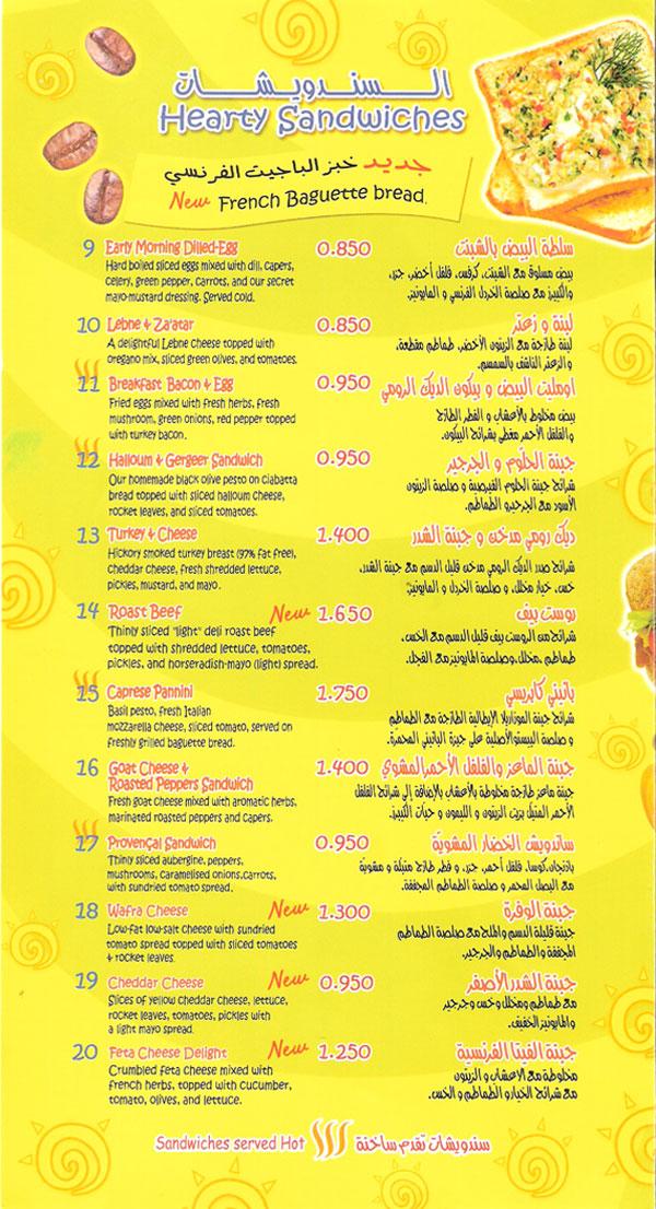 Buongiorno Great Healthy Beginnings Kuwait Paper Dump