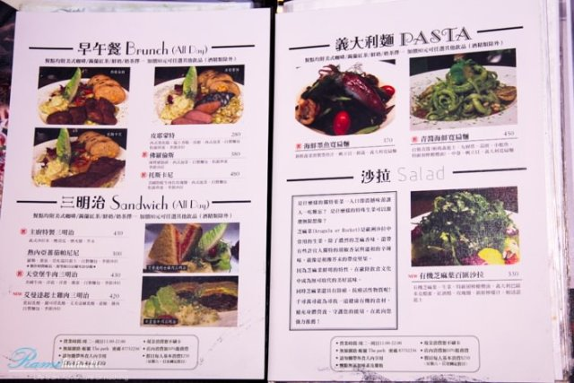 台北-東區-101煙火推薦餐廳-花徑咖啡館-國父紀念館站-美食-提拉米蘇-下午茶-甜點推薦