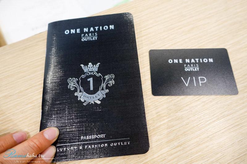 巴黎-必買-outlet-one-nation-折扣-攻略-品牌介紹