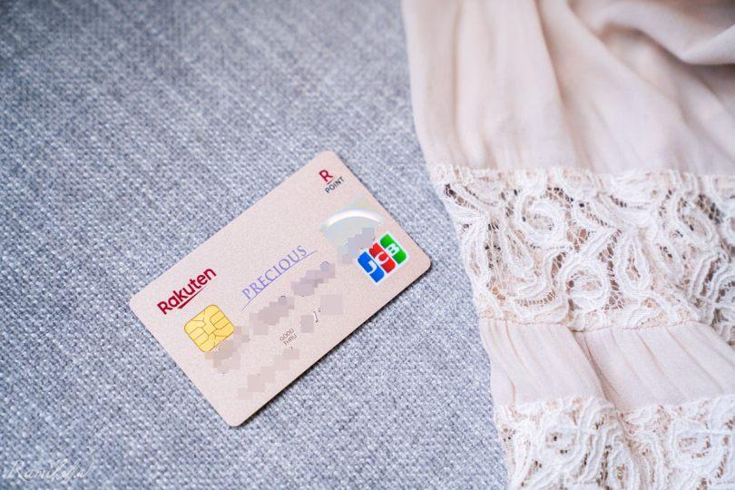 樂天-信用卡-日本旅遊-推薦-旅日神卡-免費貴賓室-餐廳優惠-折扣-飯店優惠