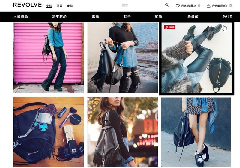 backpacker-style