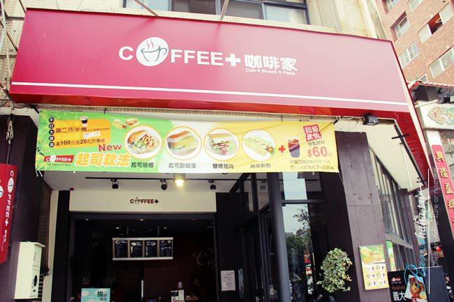 台中-平價-早午餐-推薦-咖啡家-便宜-100元上下-聚餐-咖啡廳