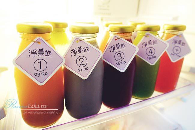 juice20150615-001