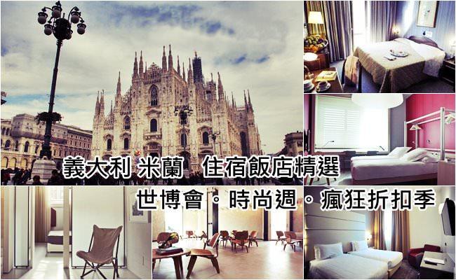 milan-hotel-title-word2