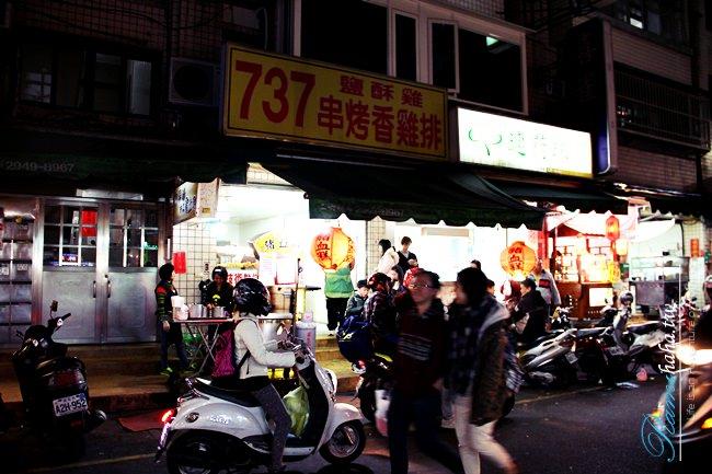 台北-信義區-吳興街-小吃-上班族-百元-推薦-街頭速寫-必吃-美食-燒烤-紅豆餅-鮮魚湯-熱炒-小羊肉-日式料理