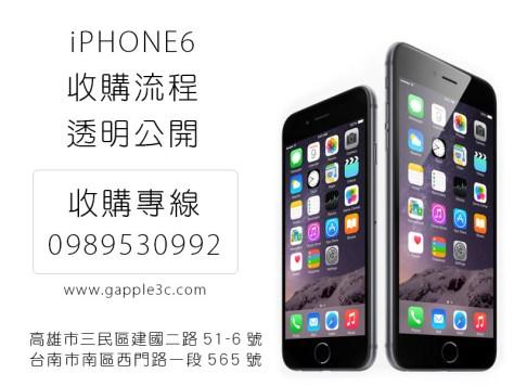 iphone6_800x600