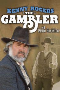 Image result for kenny roger the gambler