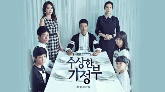 Image result for Suspicious Housekeeper poster