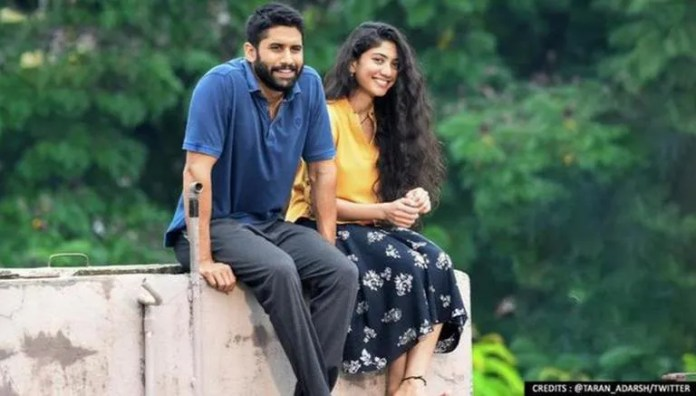 Love Story' Trailer: Naga Chaitanya & Sai Pallavi Promise An Emotional, Love-filled  Ride