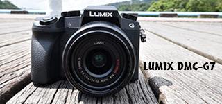 評測》 輕巧微相機 Panasonic Lumix DMC-G7