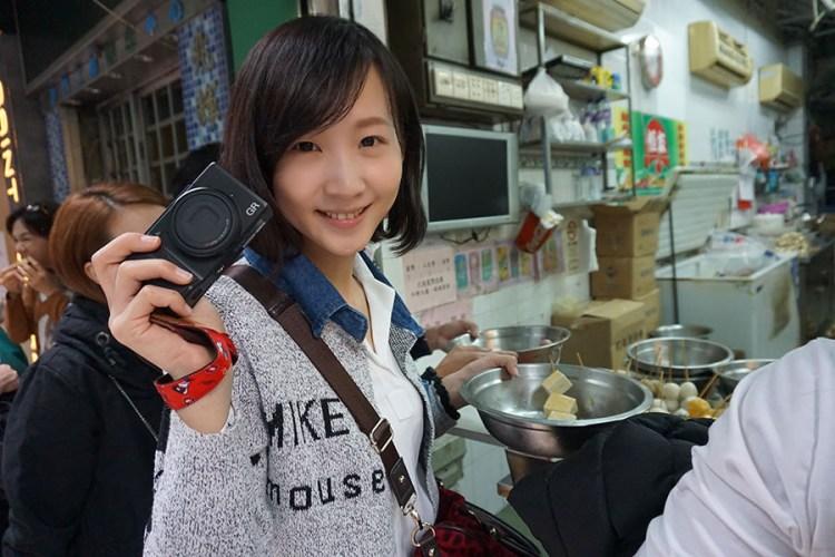 評測》 街拍機微型進化 理光 Ricoh GR II 微型進化 – 香港自由行