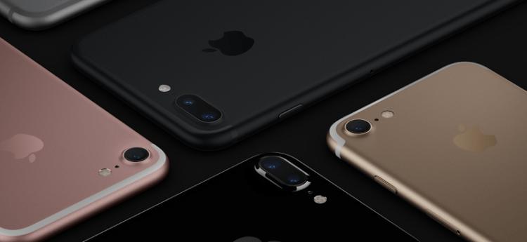 蘋果 iPhone 7 正式發表! 具防水防塵、雙鏡頭設計